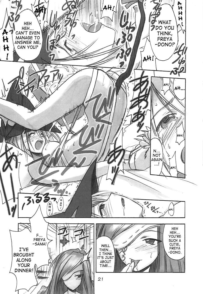 FF Ninenya Kaisei Han 19
