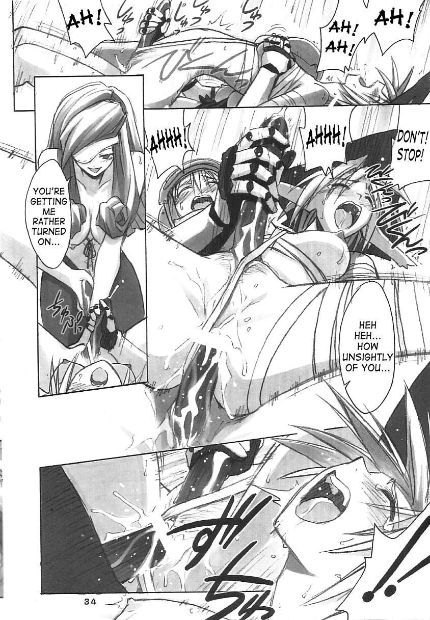 FF Ninenya Kaisei Han 32