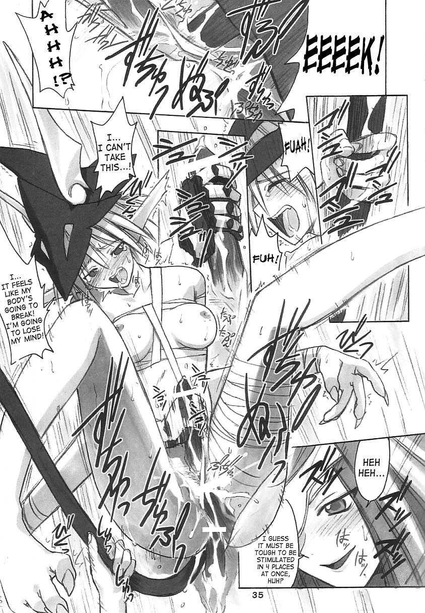 FF Ninenya Kaisei Han 33