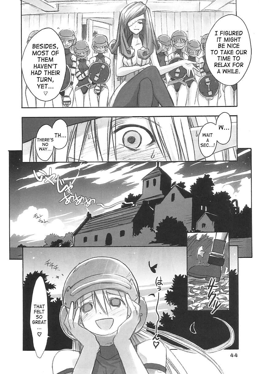 FF Ninenya Kaisei Han 42