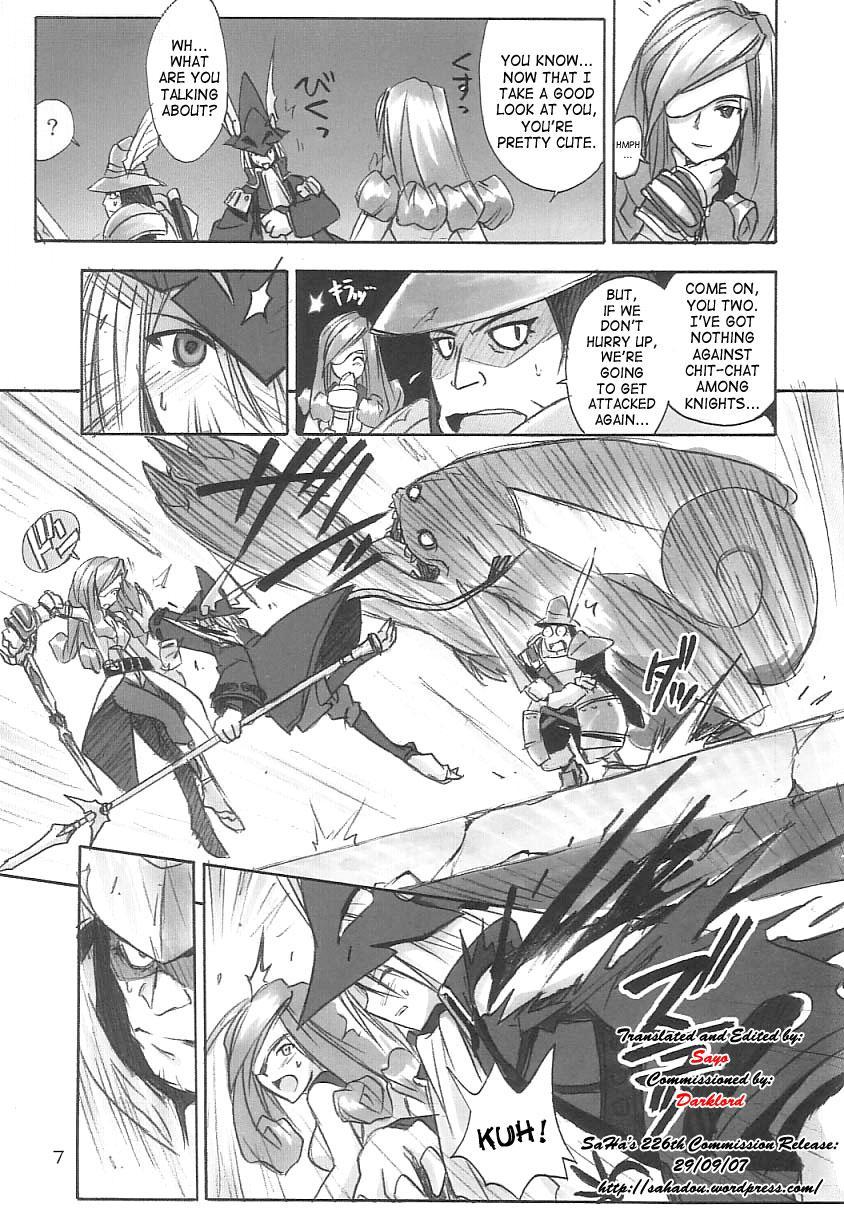 FF Ninenya Kaisei Han 5