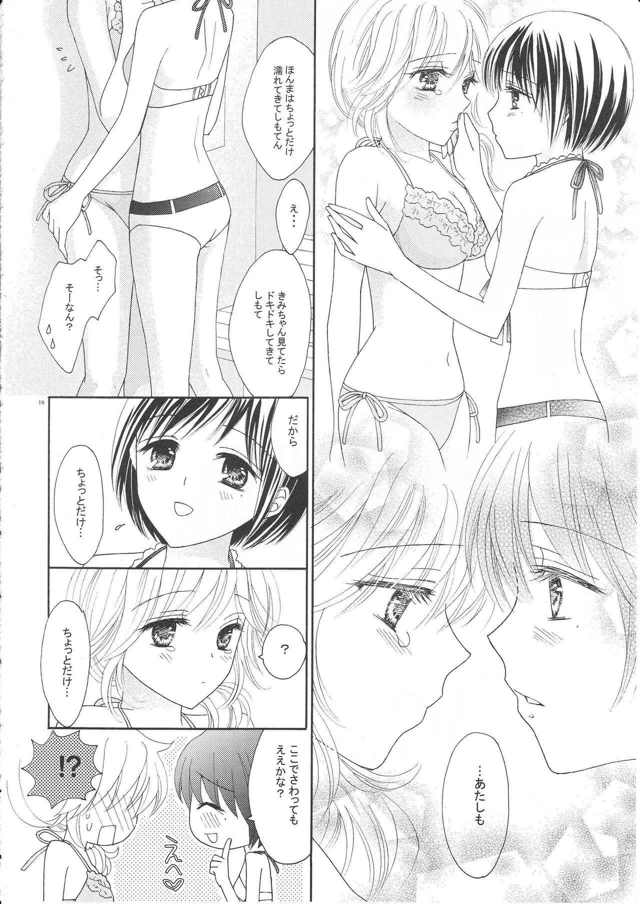 Yuri to Bikini 14