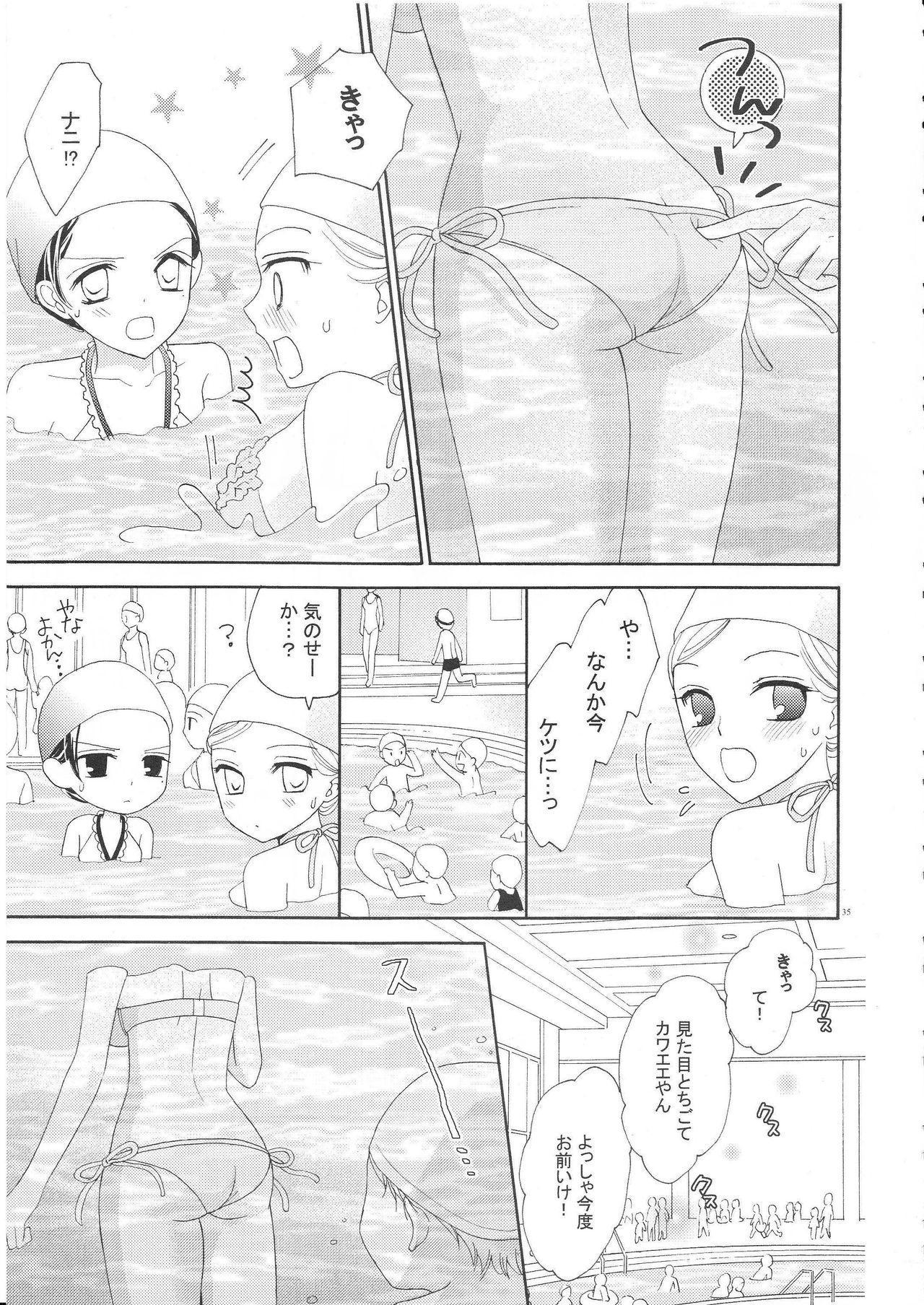 Yuri to Bikini 33