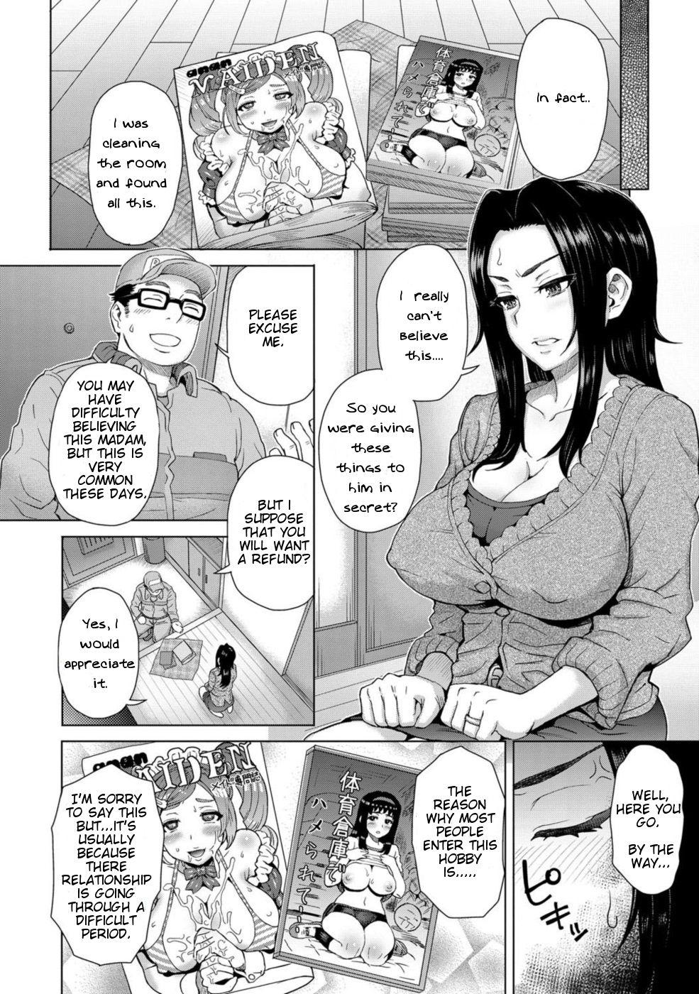 Noserare Wife 1