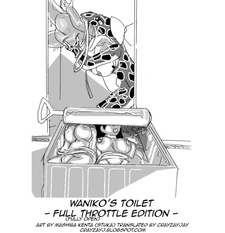 [Mashiba Kenta (Stuka)] Toilet no Waniko-san - Zenkai Hen   Waniko's Toilet - Full Throttle Edition [English] [CrayZayJay] 0