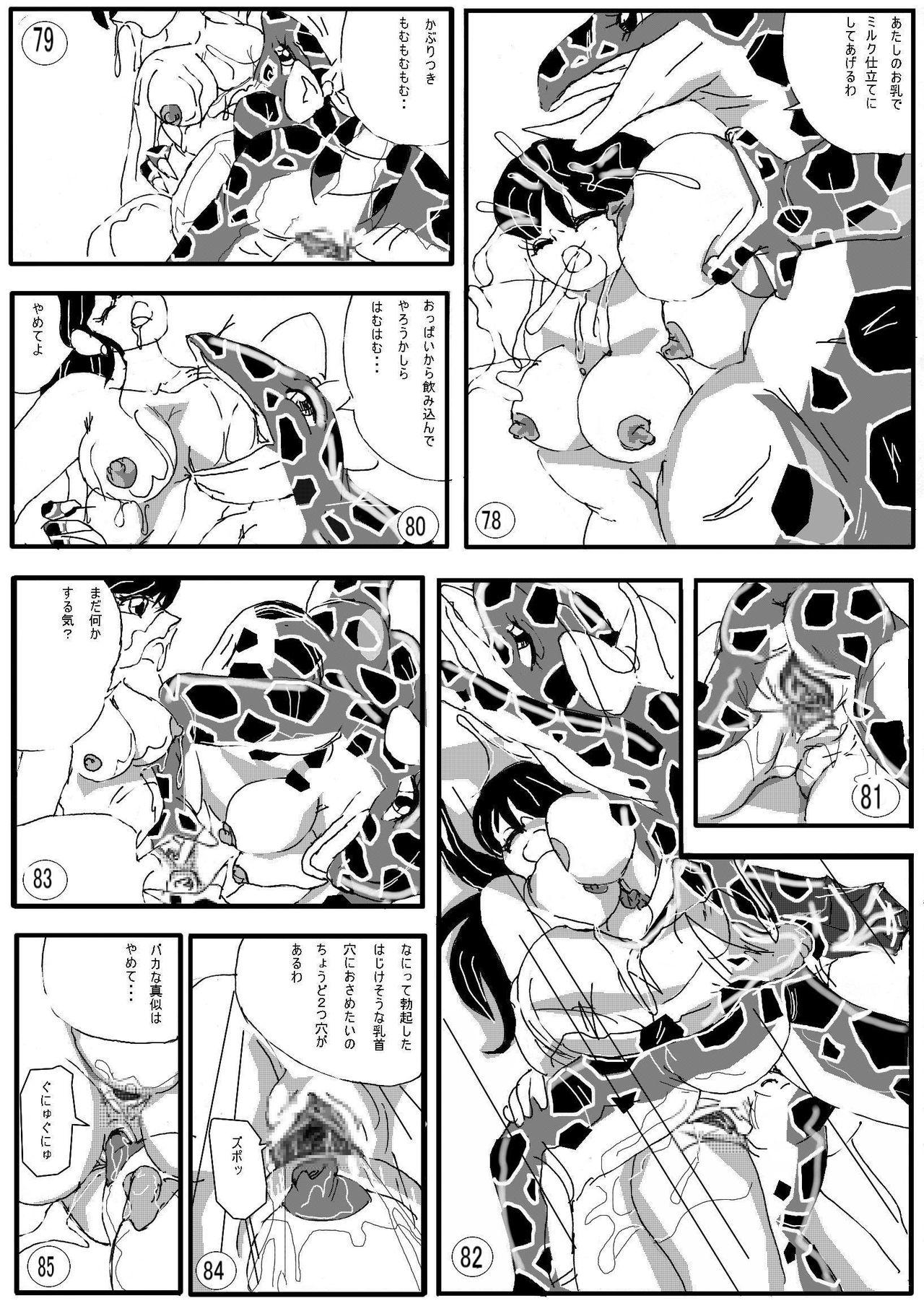 [Mashiba Kenta (Stuka)] Toilet no Waniko-san - Zenkai Hen 11