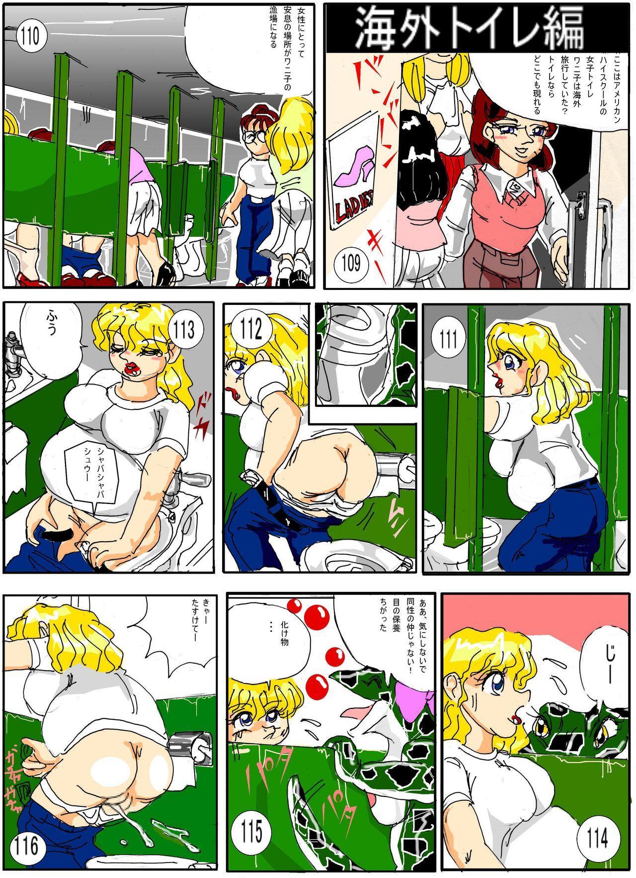 [Mashiba Kenta (Stuka)] Toilet no Waniko-san - Zenkai Hen 15