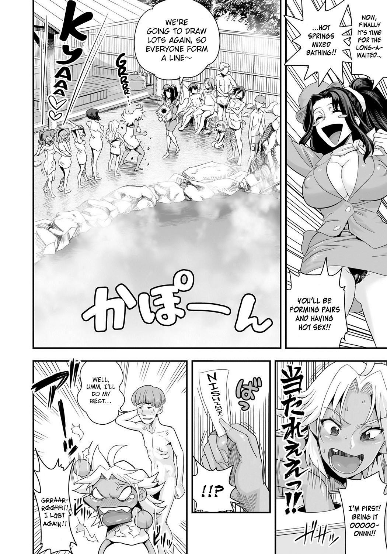 [Tamatsuyada, Satou Kimiatsu] Energy Kyo-ka!! ~Bakunyuu JK. Gachi Zeme Hatsujou Chuu!~ Ch. 1-7 [English] [Digital] 114
