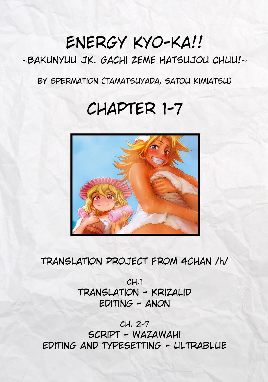 [Tamatsuyada, Satou Kimiatsu] Energy Kyo-ka!! ~Bakunyuu JK. Gachi Zeme Hatsujou Chuu!~ Ch. 1-7 [English] [Digital] 125
