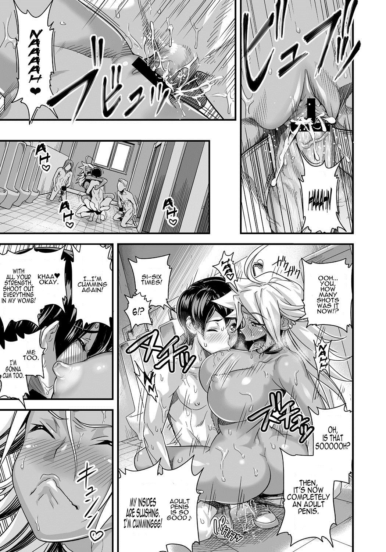 [Tamatsuyada, Satou Kimiatsu] Energy Kyo-ka!! ~Bakunyuu JK. Gachi Zeme Hatsujou Chuu!~ Ch. 1-7 [English] [Digital] 13