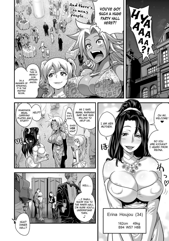 [Tamatsuyada, Satou Kimiatsu] Energy Kyo-ka!! ~Bakunyuu JK. Gachi Zeme Hatsujou Chuu!~ Ch. 1-7 [English] [Digital] 20