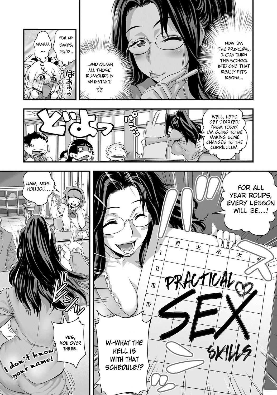 [Tamatsuyada, Satou Kimiatsu] Energy Kyo-ka!! ~Bakunyuu JK. Gachi Zeme Hatsujou Chuu!~ Ch. 1-7 [English] [Digital] 78