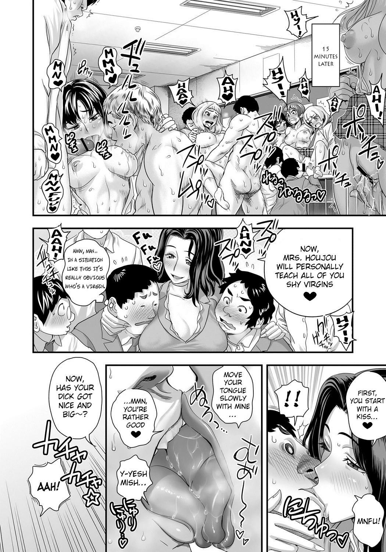 [Tamatsuyada, Satou Kimiatsu] Energy Kyo-ka!! ~Bakunyuu JK. Gachi Zeme Hatsujou Chuu!~ Ch. 1-7 [English] [Digital] 80