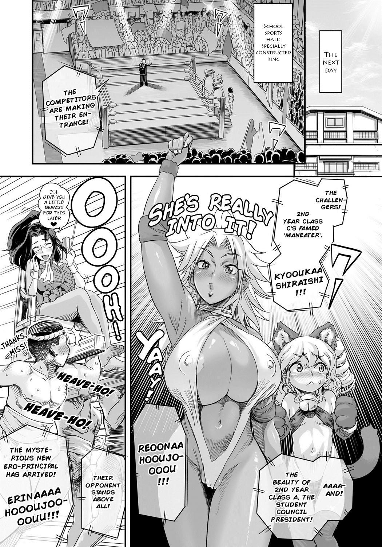 [Tamatsuyada, Satou Kimiatsu] Energy Kyo-ka!! ~Bakunyuu JK. Gachi Zeme Hatsujou Chuu!~ Ch. 1-7 [English] [Digital] 95