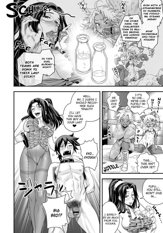 [Tamatsuyada, Satou Kimiatsu] Energy Kyo-ka!! ~Bakunyuu JK. Gachi Zeme Hatsujou Chuu!~ Ch. 1-7 [English] [Digital] 98