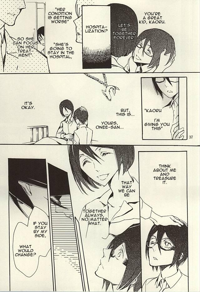 Ori no Naka   In the cage 34