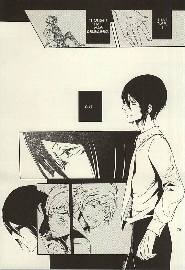Ori no Naka   In the cage 71