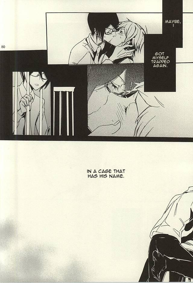 Ori no Naka   In the cage 76