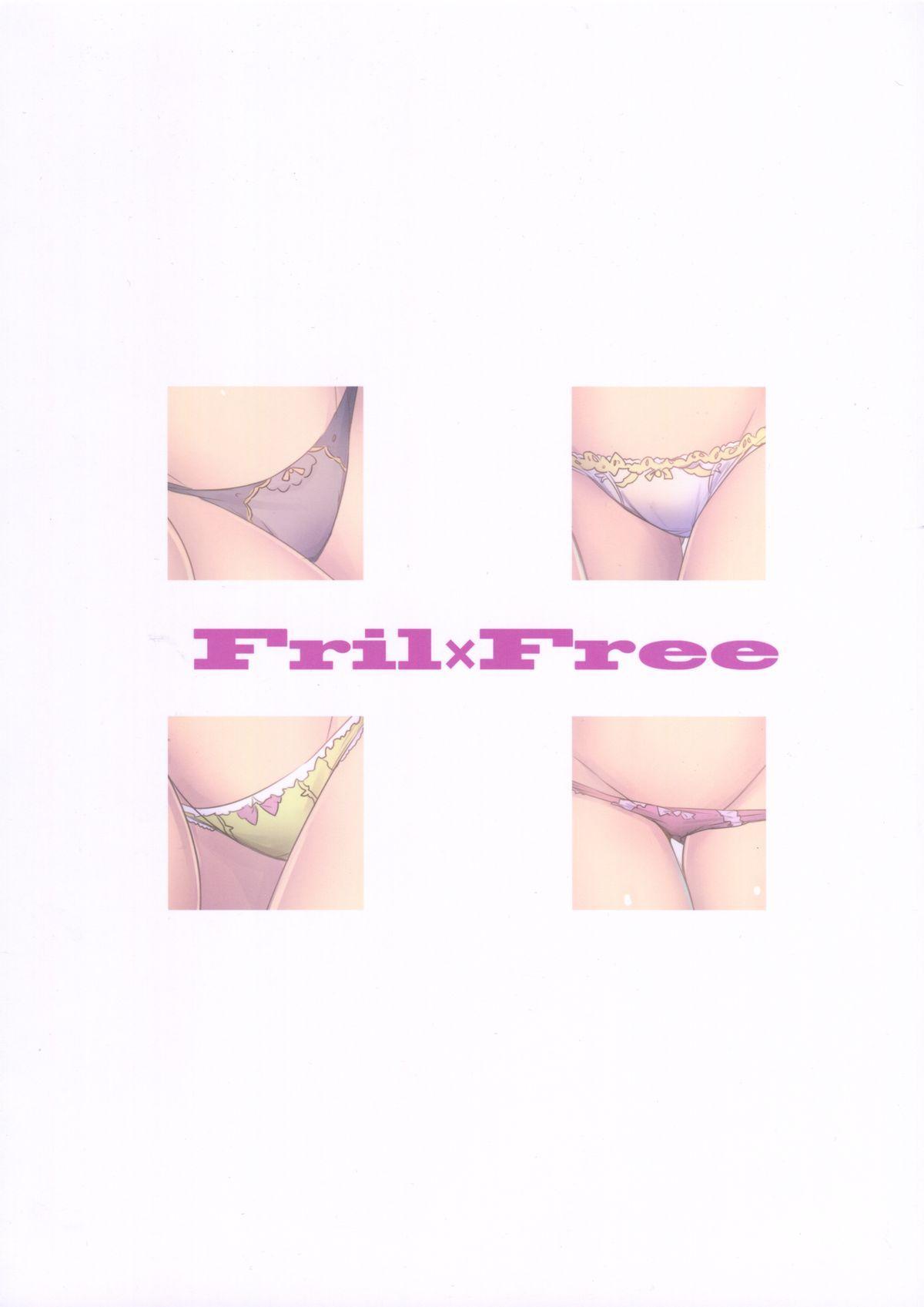 Fril x Free 17