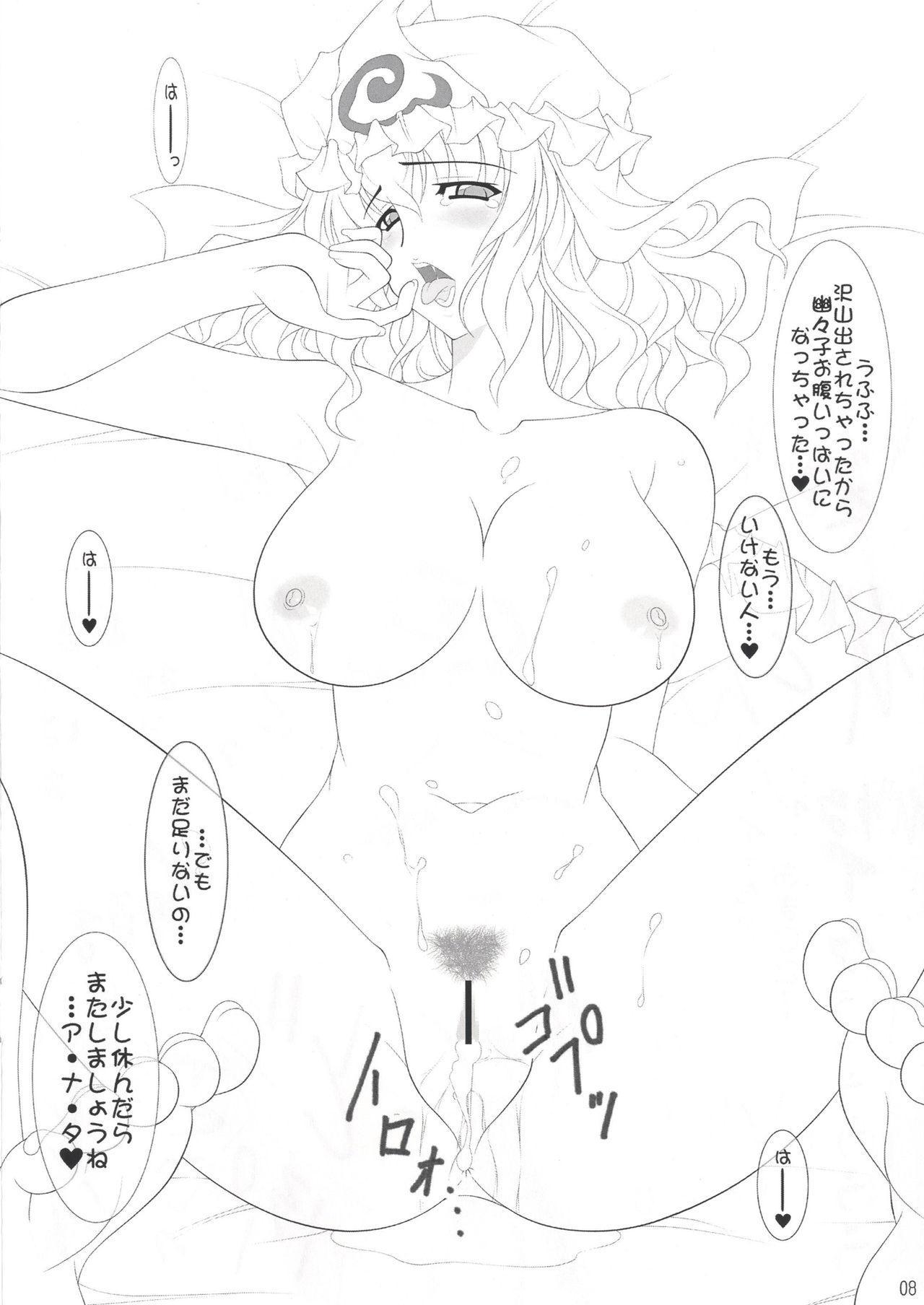 Yuyuko Maman to Yoru no Jouji 6