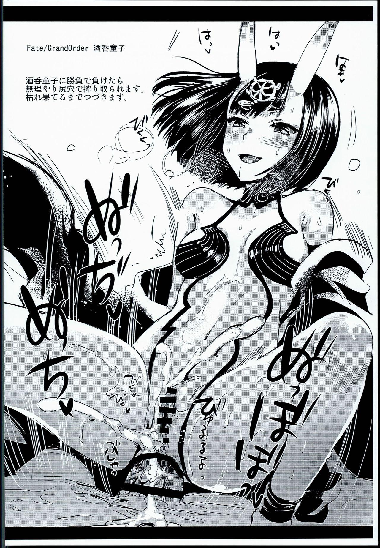 C90 Kaijou Gentei Rakugaki Bon 5