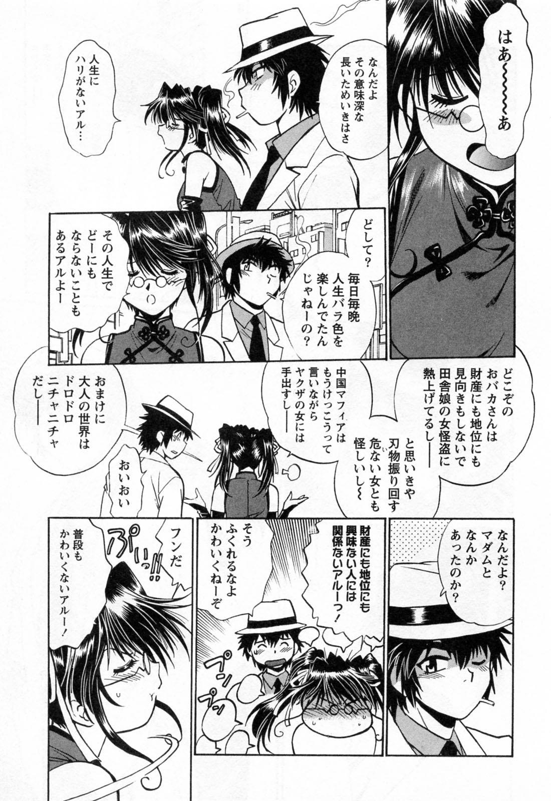Makunouchi Deluxe 3 116