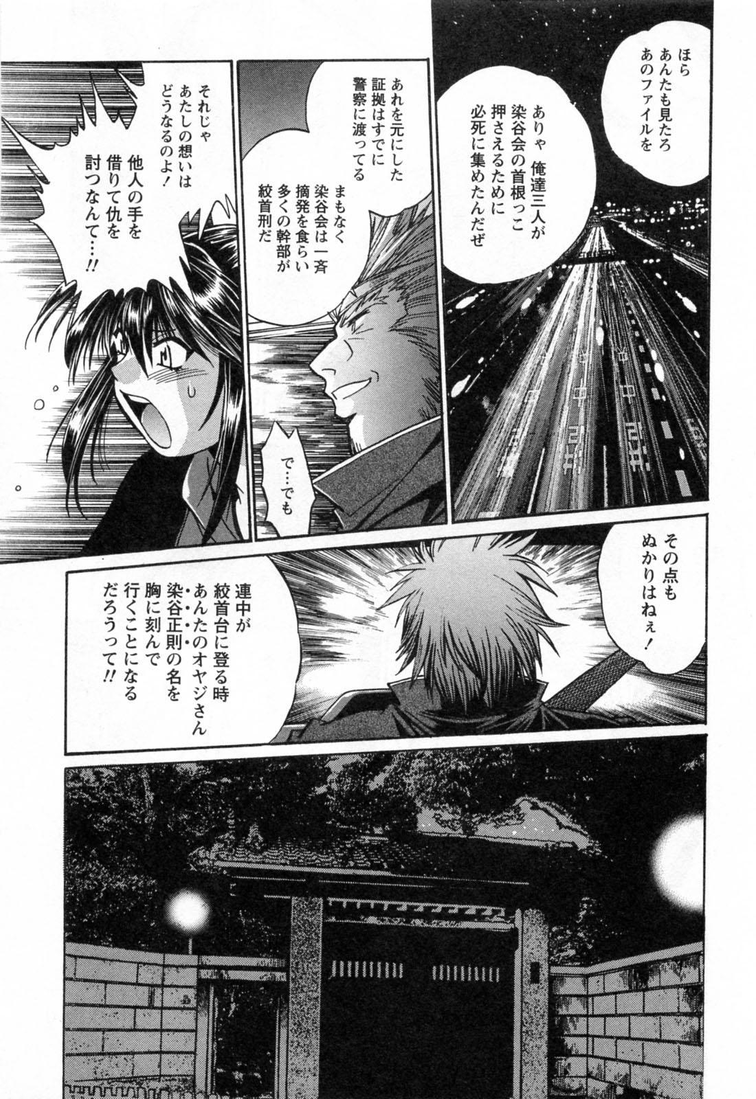 Makunouchi Deluxe 3 144