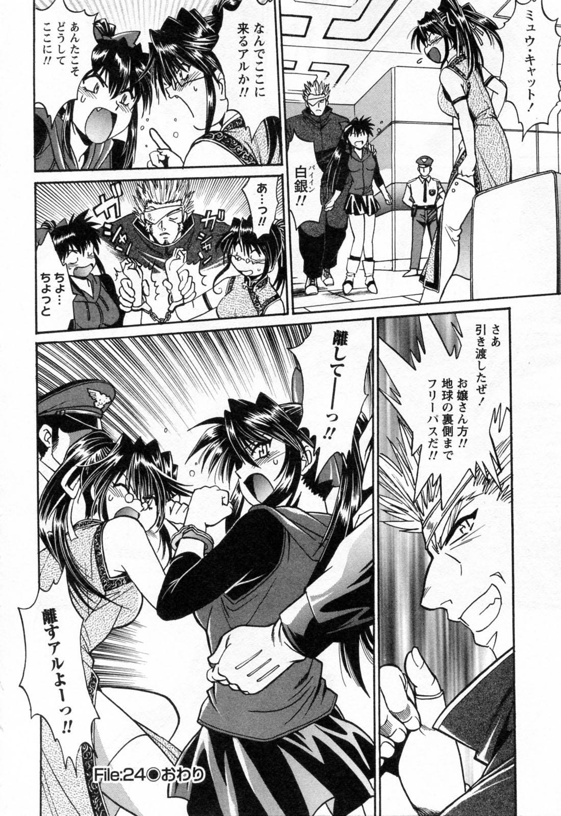 Makunouchi Deluxe 3 149