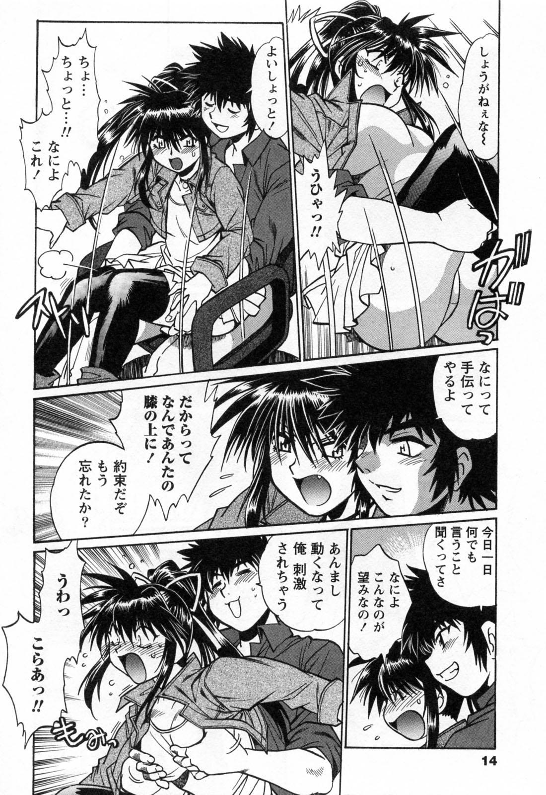 Makunouchi Deluxe 3 15