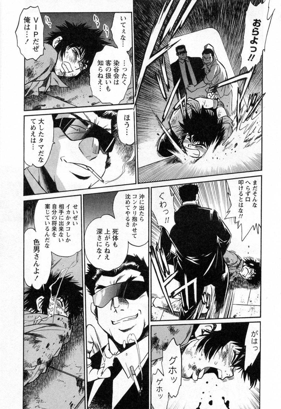Makunouchi Deluxe 3 176