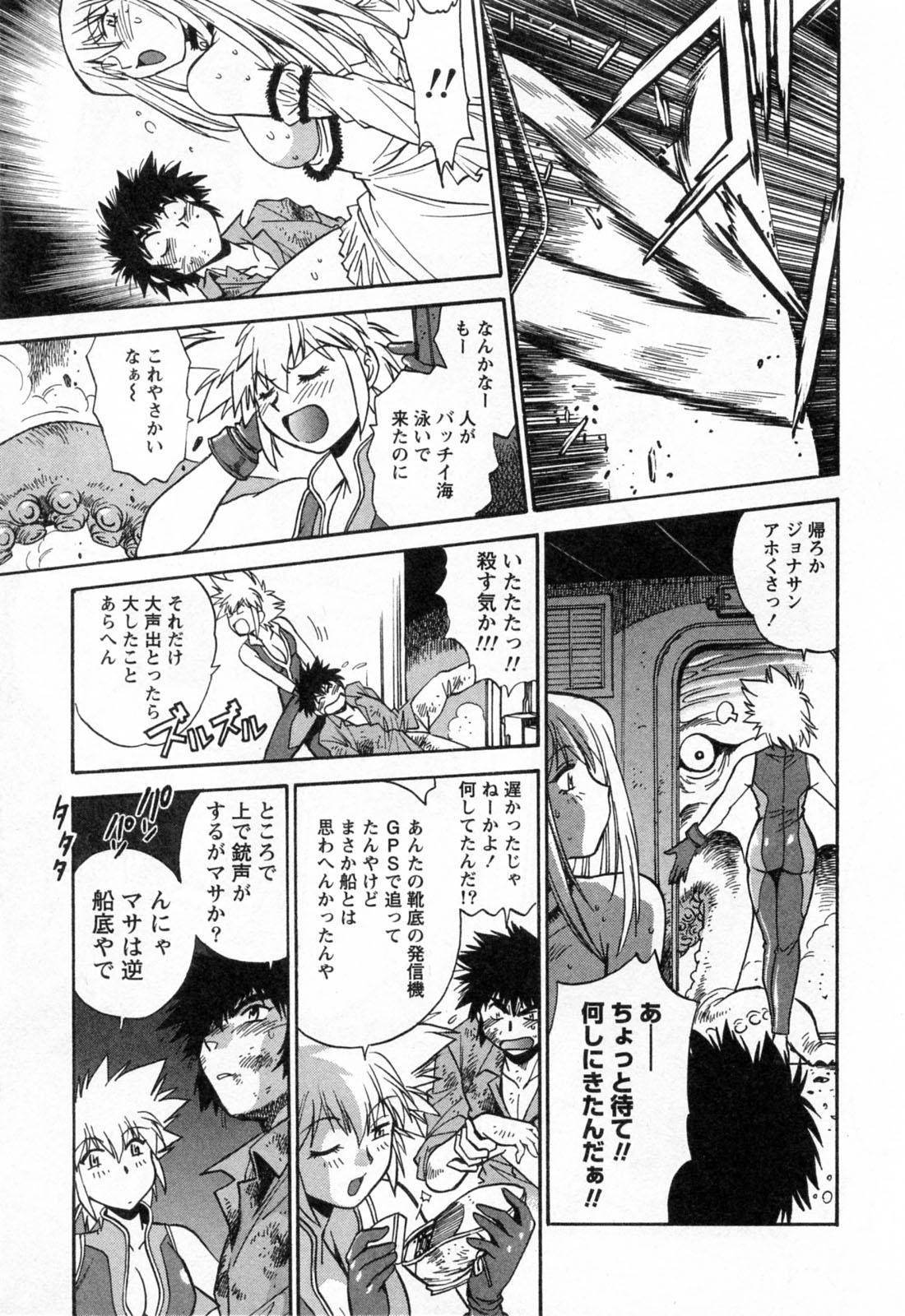 Makunouchi Deluxe 3 188