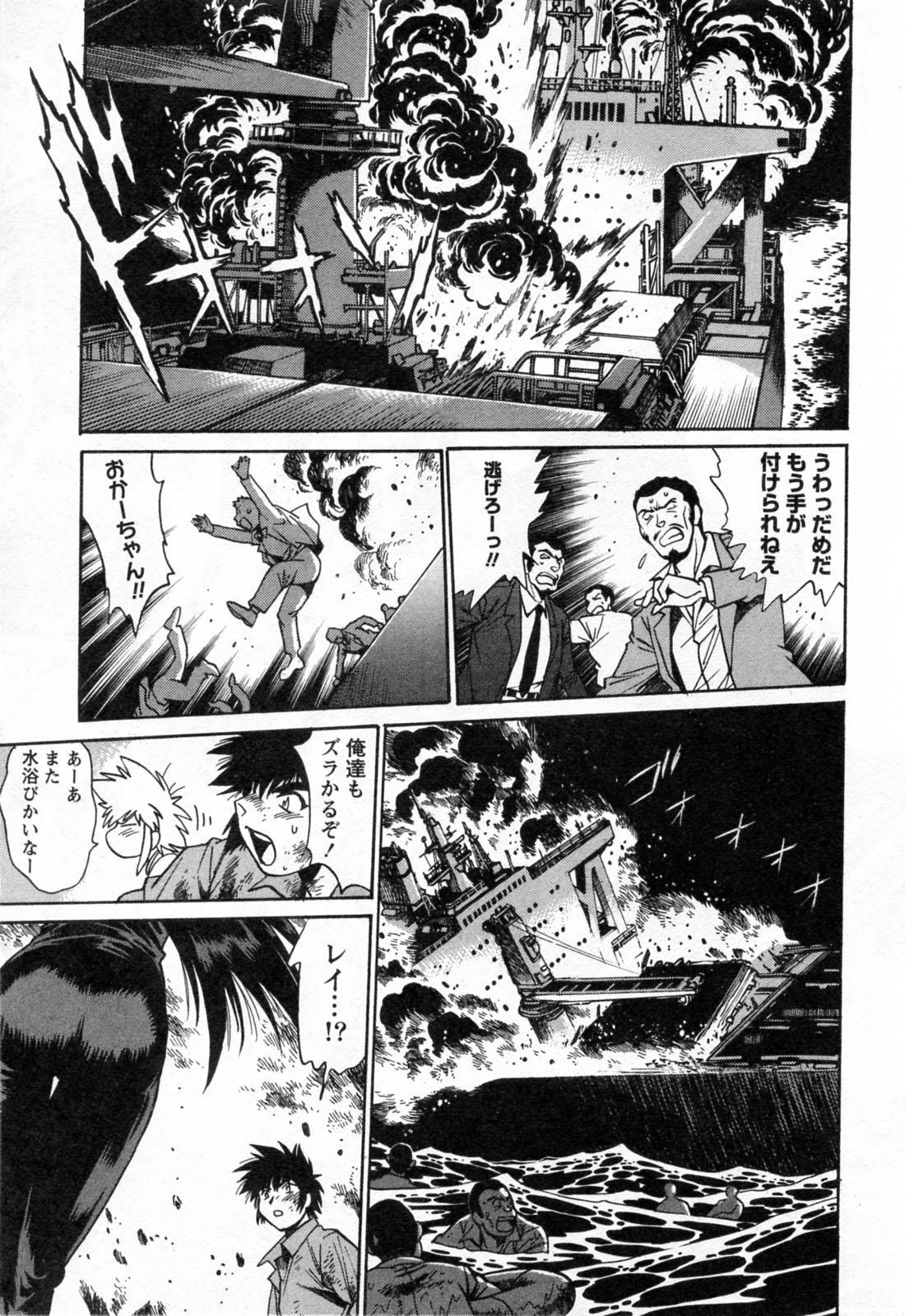 Makunouchi Deluxe 3 194
