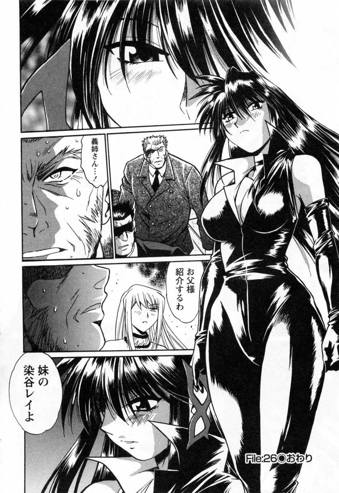 Makunouchi Deluxe 3 197