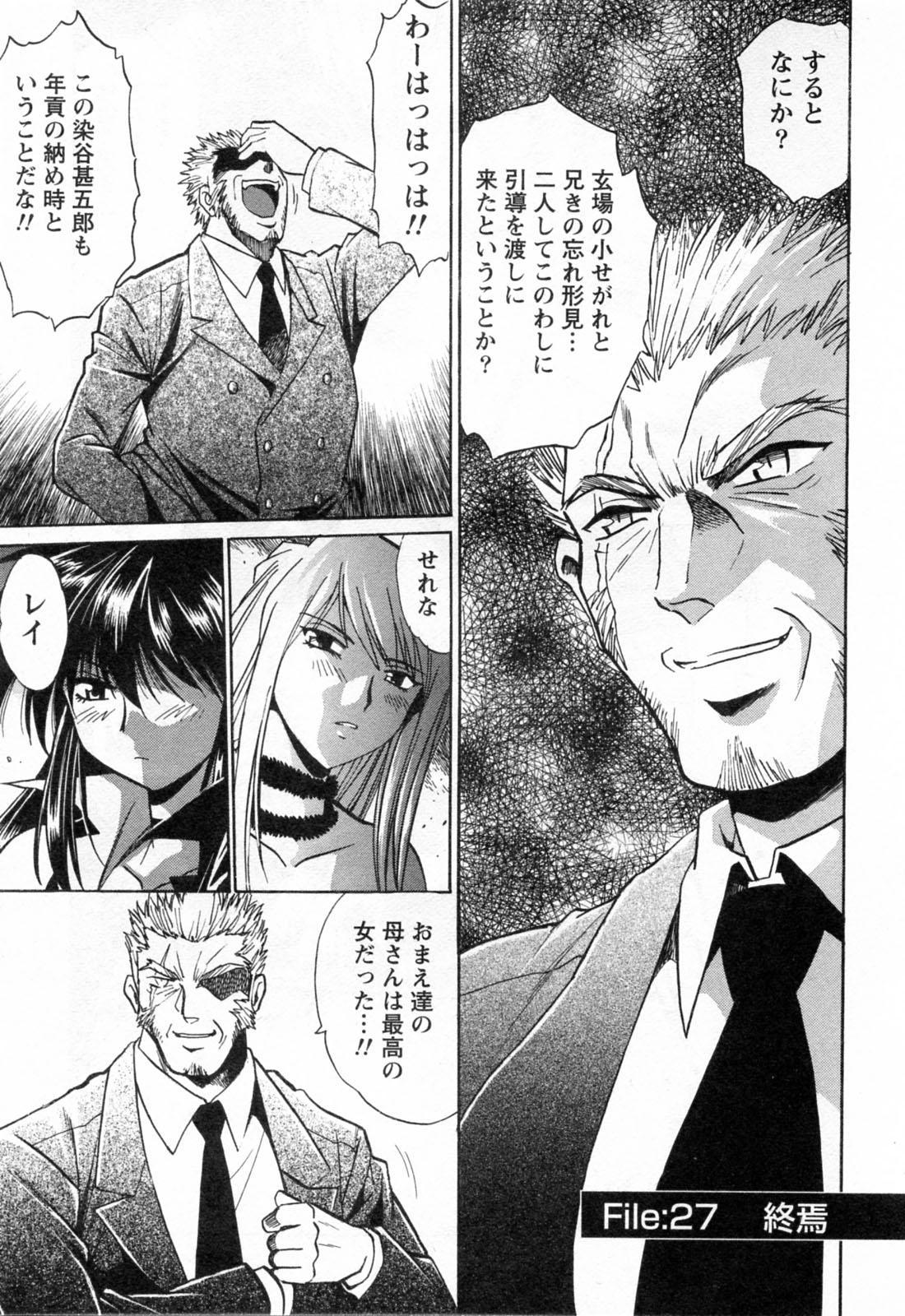 Makunouchi Deluxe 3 198