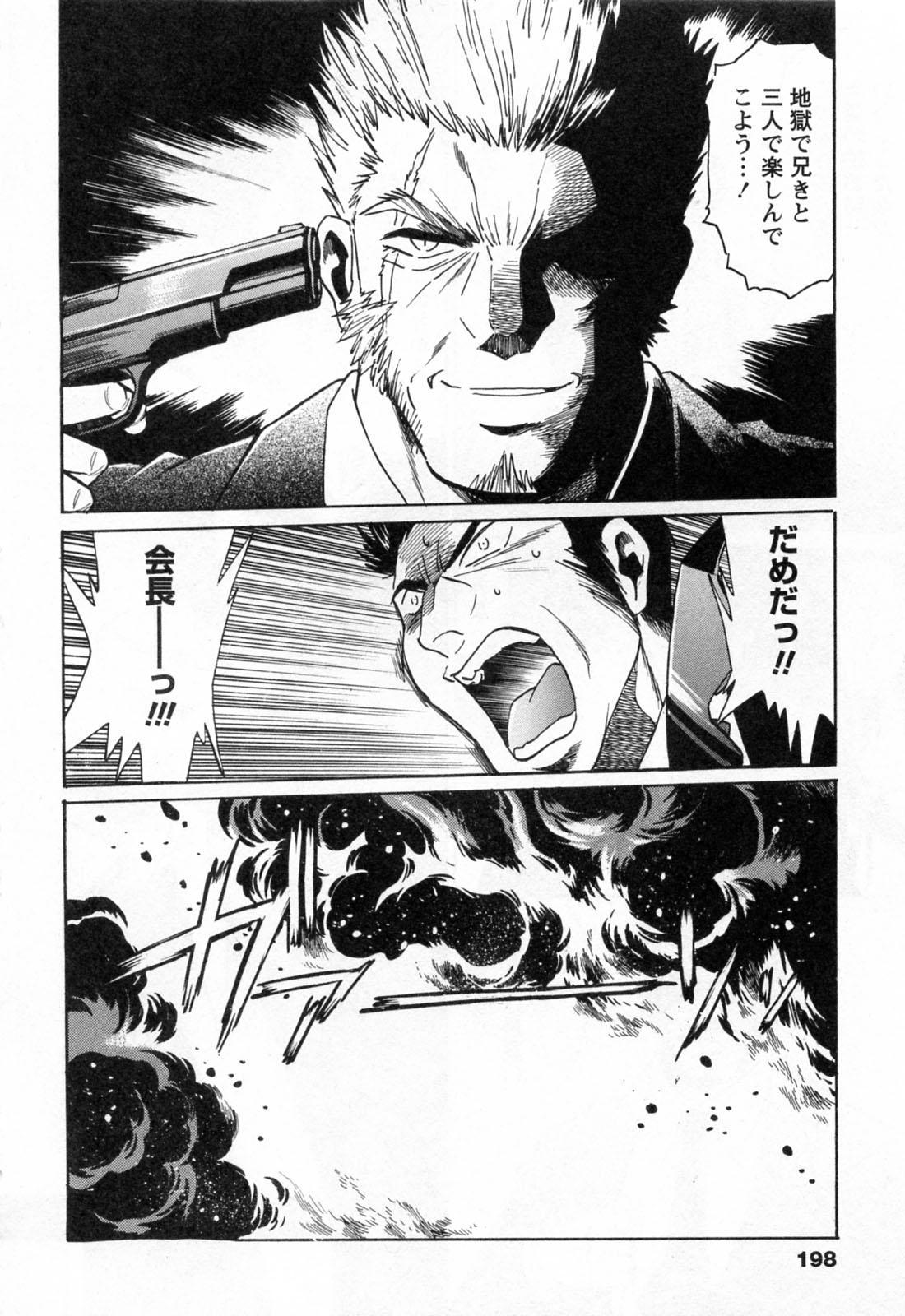 Makunouchi Deluxe 3 199
