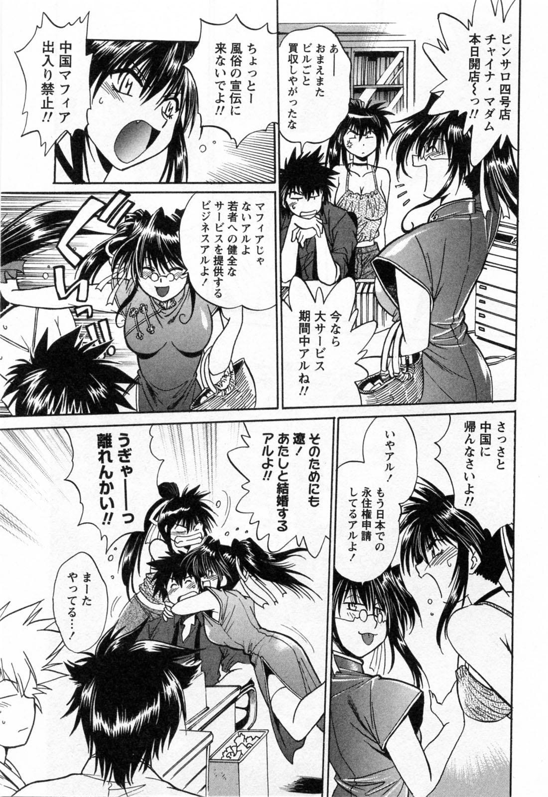 Makunouchi Deluxe 3 224