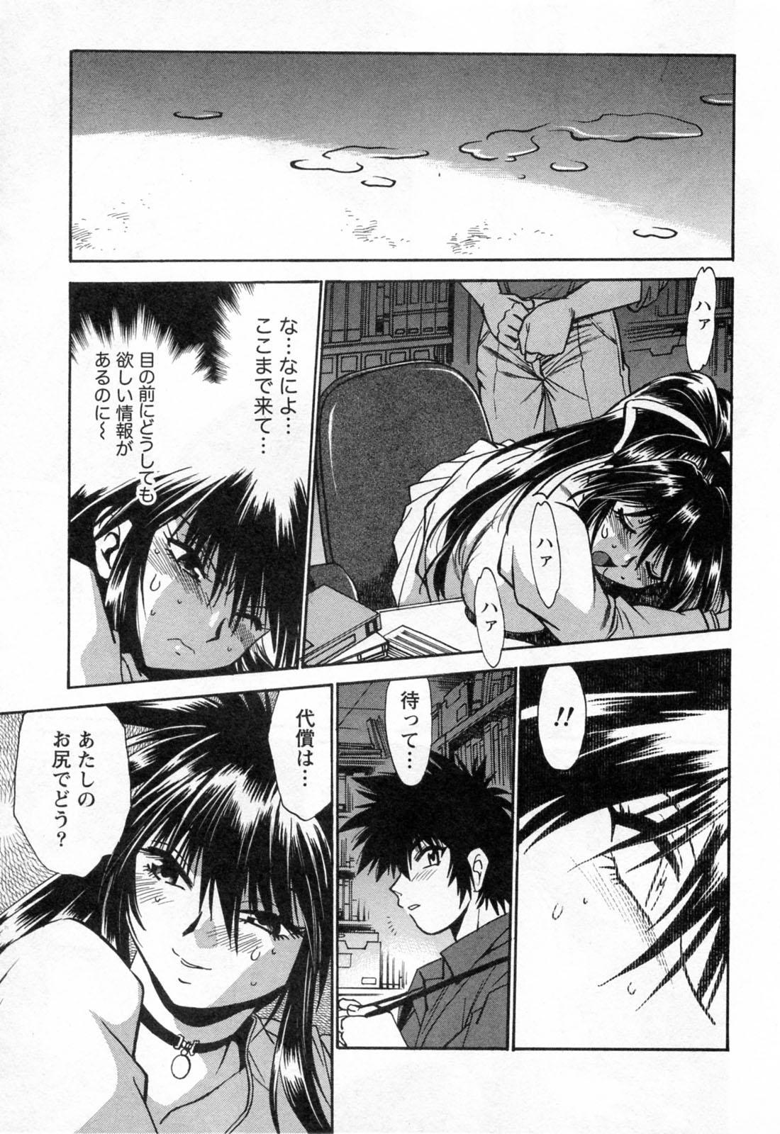 Makunouchi Deluxe 3 24