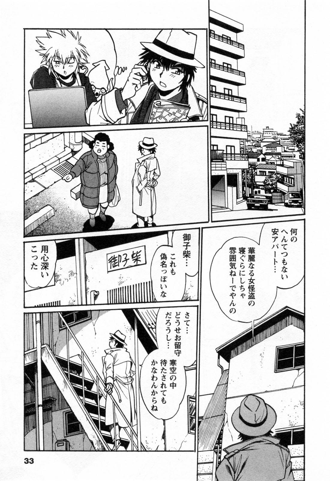 Makunouchi Deluxe 3 34