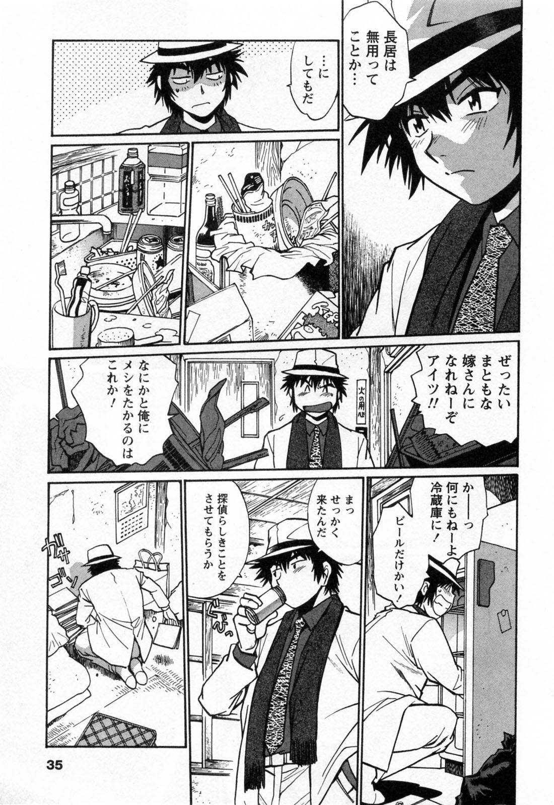 Makunouchi Deluxe 3 36