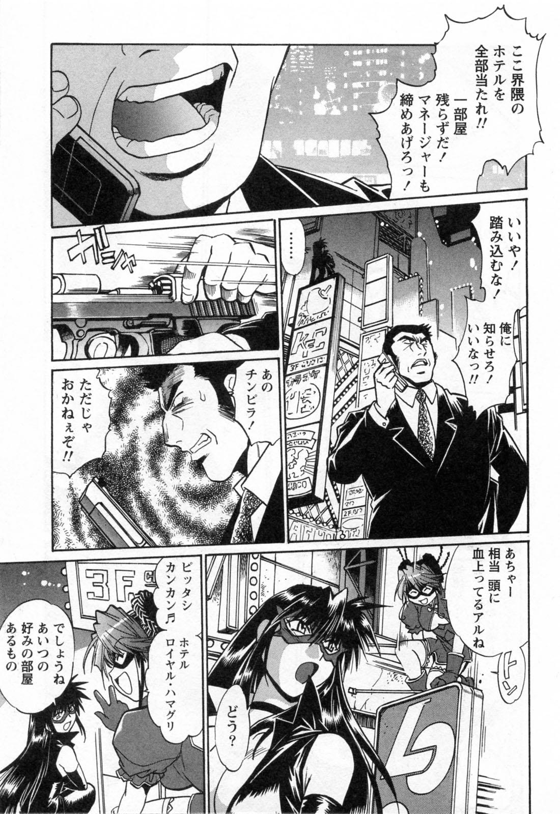 Makunouchi Deluxe 3 88