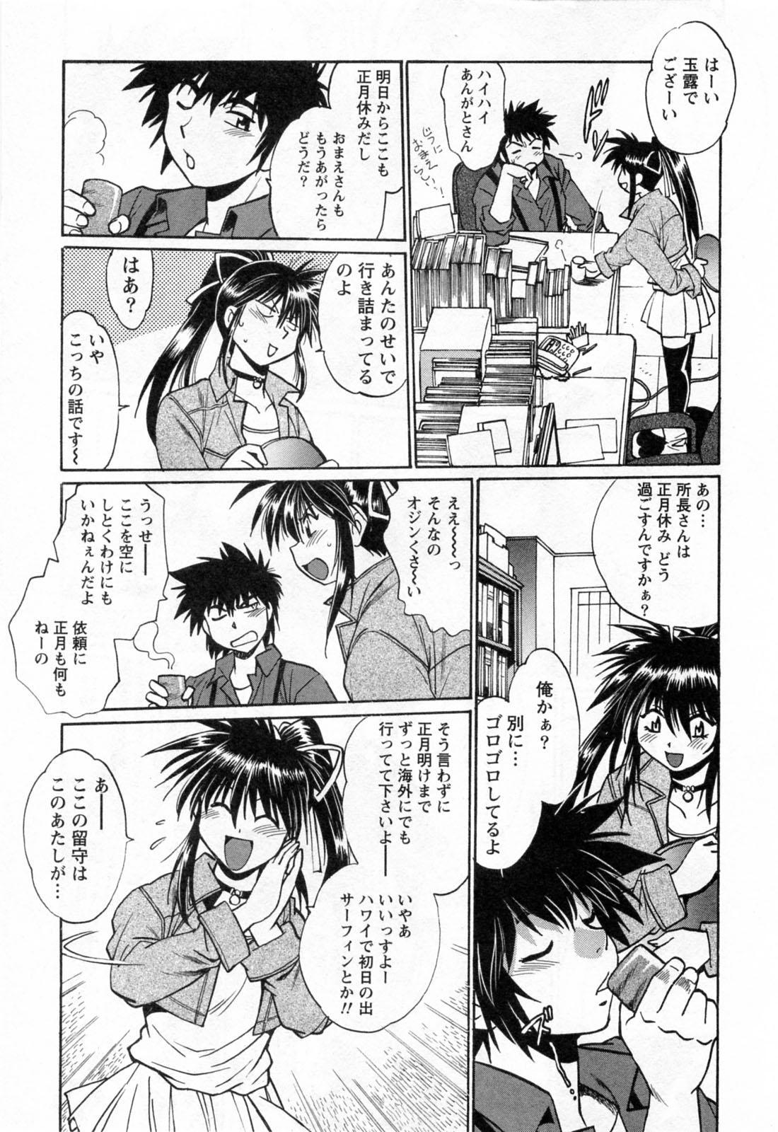 Makunouchi Deluxe 3 8