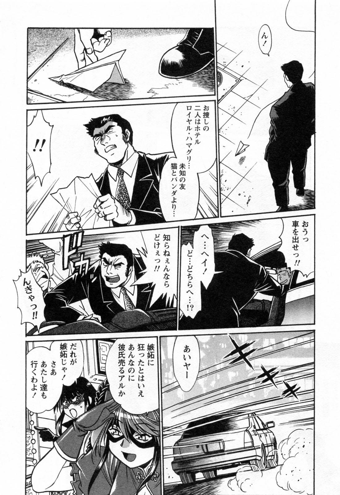 Makunouchi Deluxe 3 89