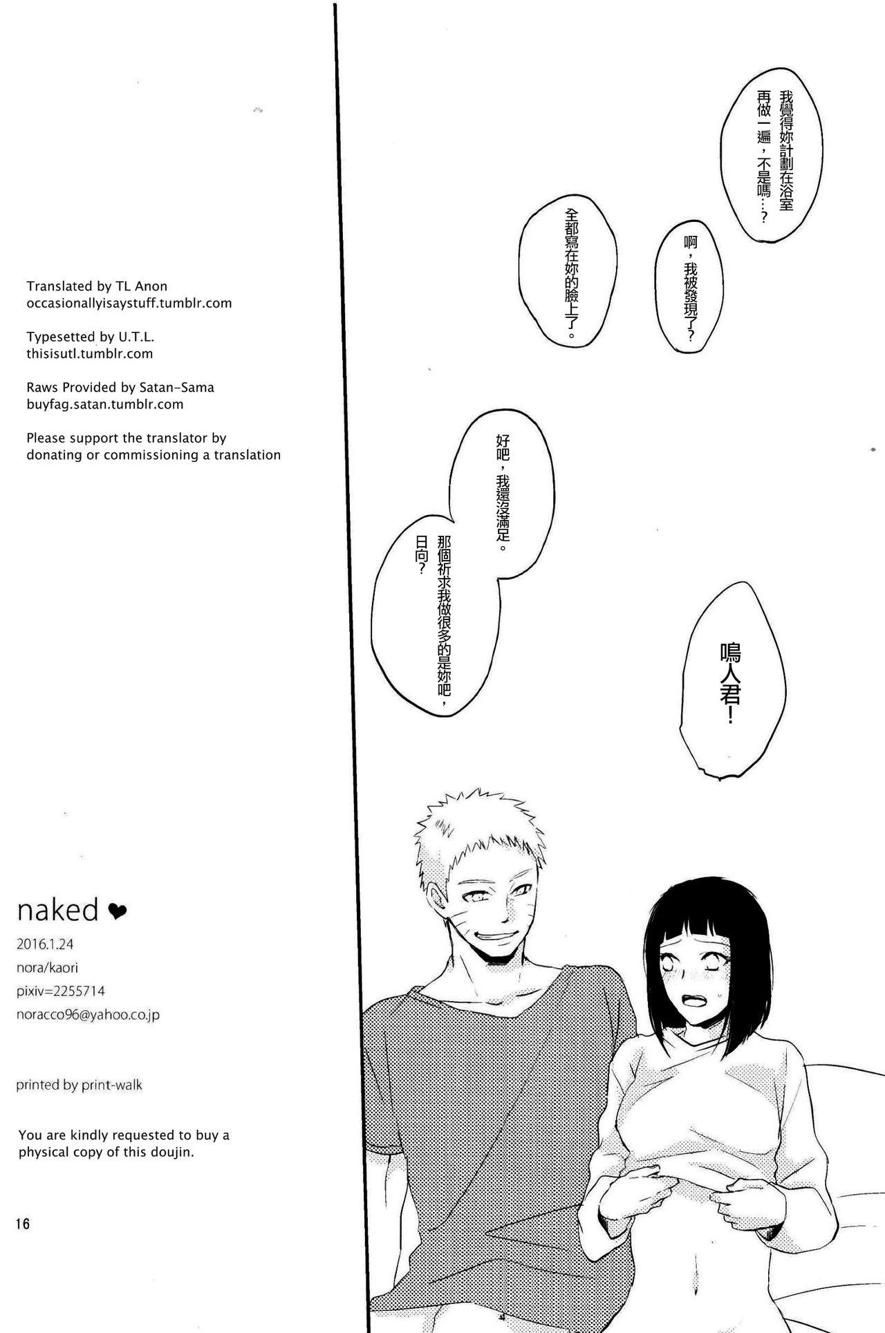 Naked 16