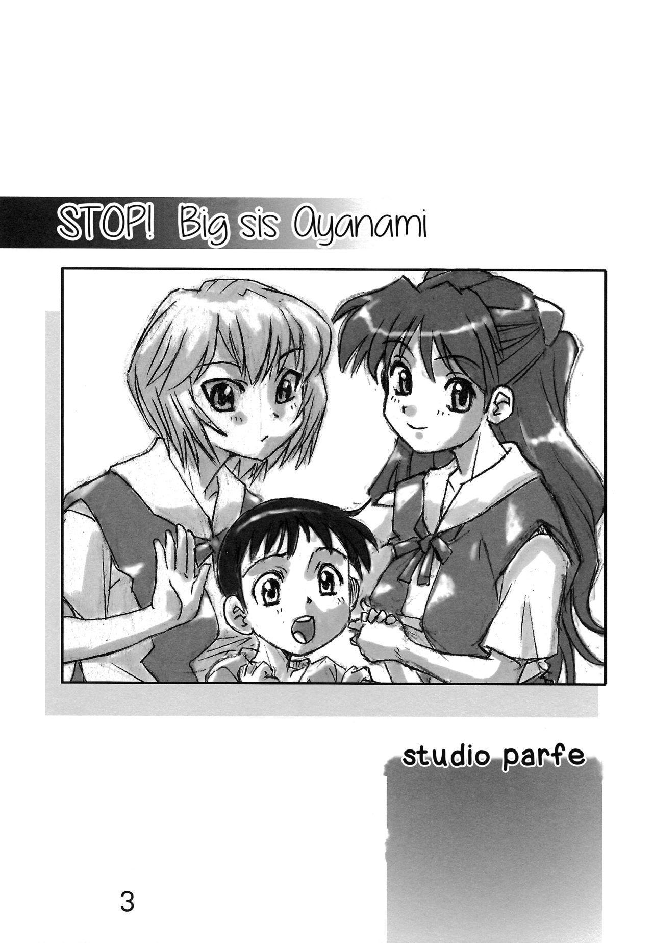 Yamete! Ayanami Nee-chan | Stop! Big Sis Ayanami 2
