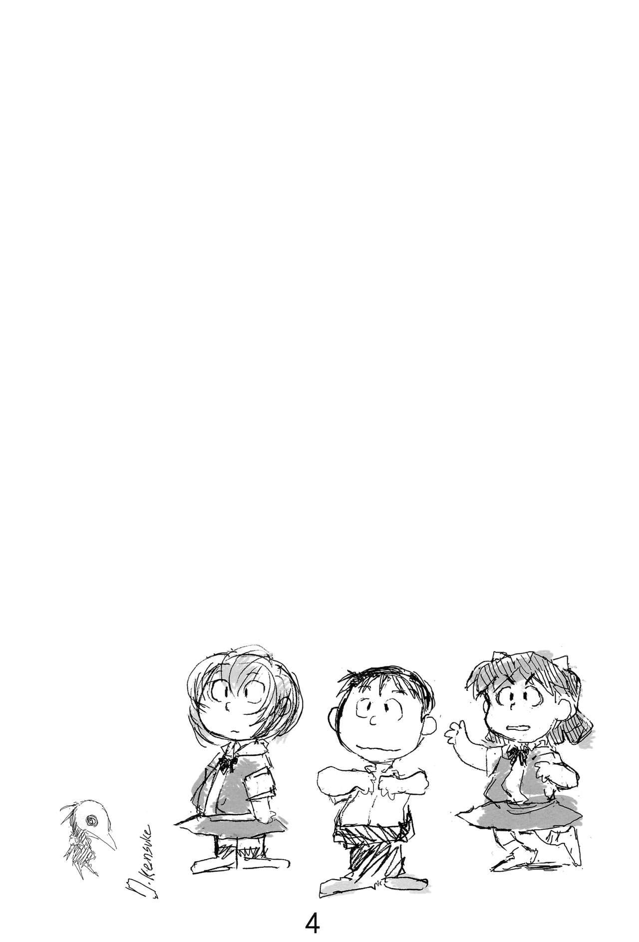 Yamete! Ayanami Nee-chan | Stop! Big Sis Ayanami 3