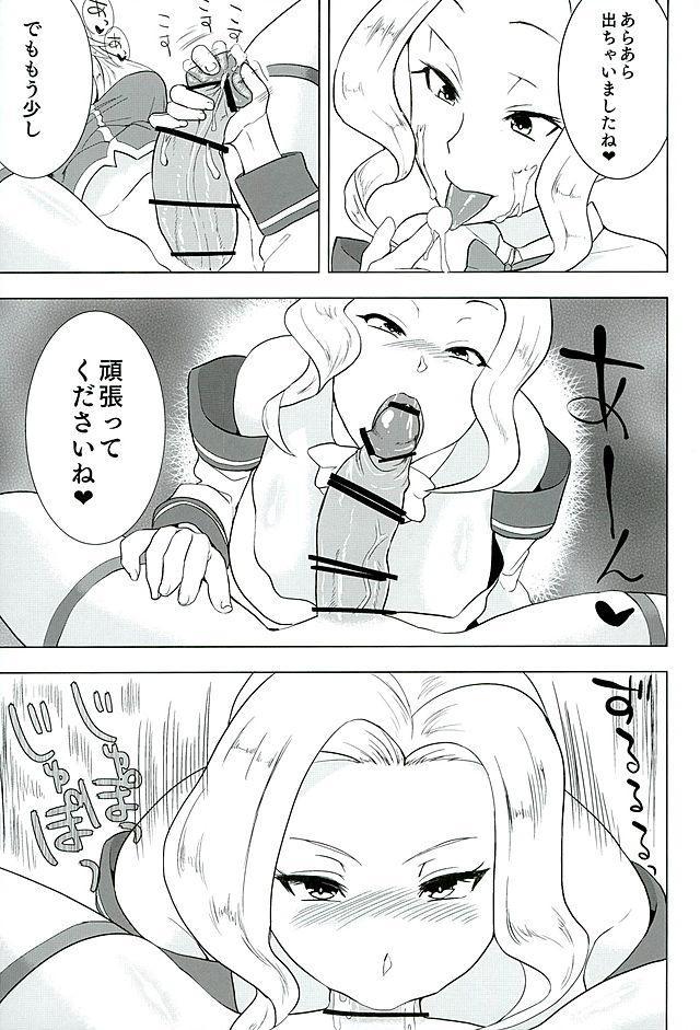 Kono Iyarashii Megami o Futanari ni 9