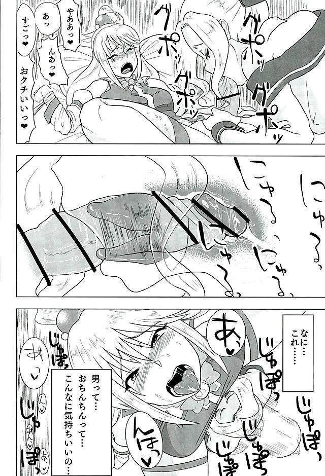 Kono Iyarashii Megami o Futanari ni 10