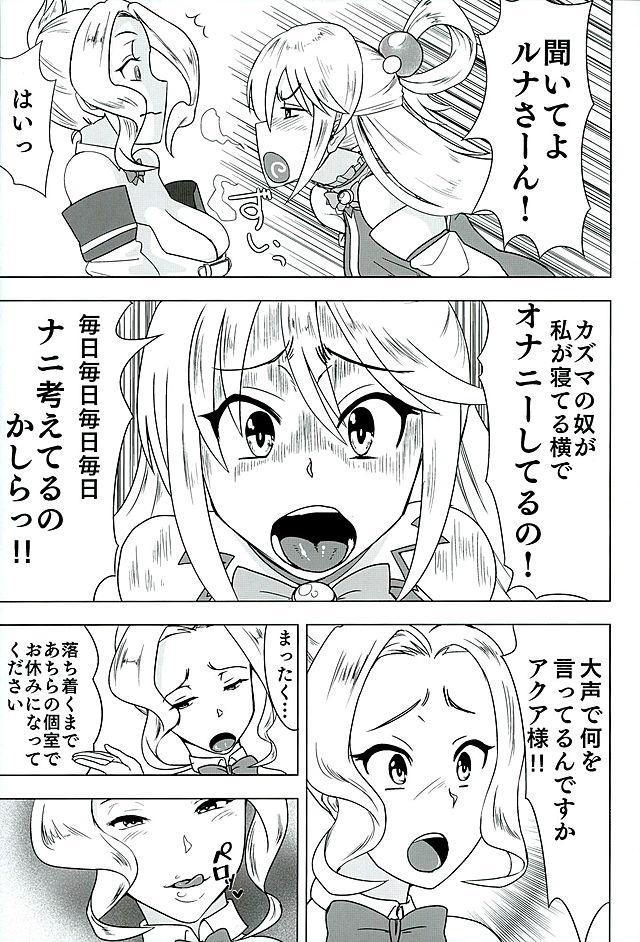 Kono Iyarashii Megami o Futanari ni 3