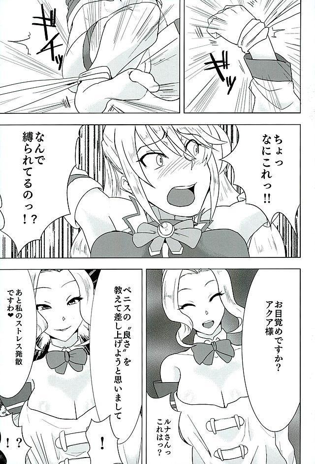 Kono Iyarashii Megami o Futanari ni 5