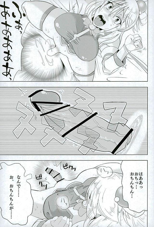 Kono Iyarashii Megami o Futanari ni 7